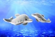 Delfin, klein 7130 Fa. Kösen 19 cm