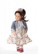 Emelie Käthe Kruse Artikelnummer: 0139011 Größe: 39 cm Alter: ab -1 Monaten  EAN: 4030936024197
